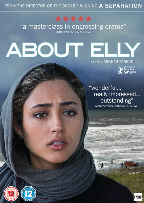 About Elly Review - The New York Times